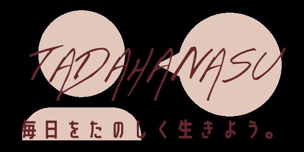 tadahanasu
